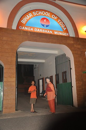 bihar school of yoga